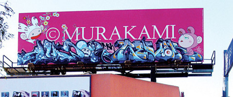 Augor-Graffiti-Art-Billboards-5